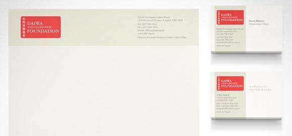 Daiwa Foundation stationery