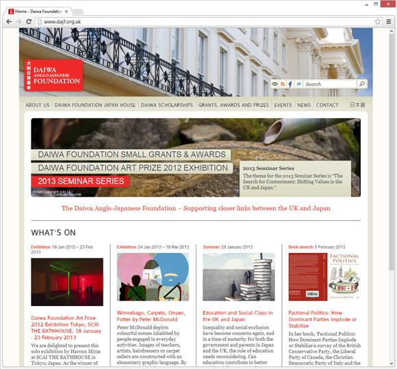 Daiwa home page