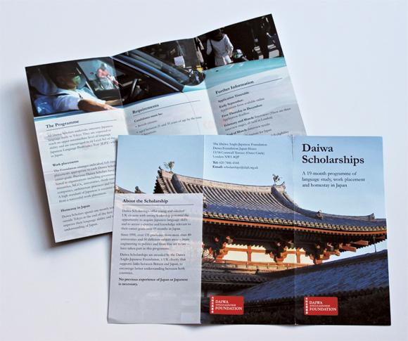 Daiwa leaflet